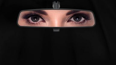 المراة السعودية