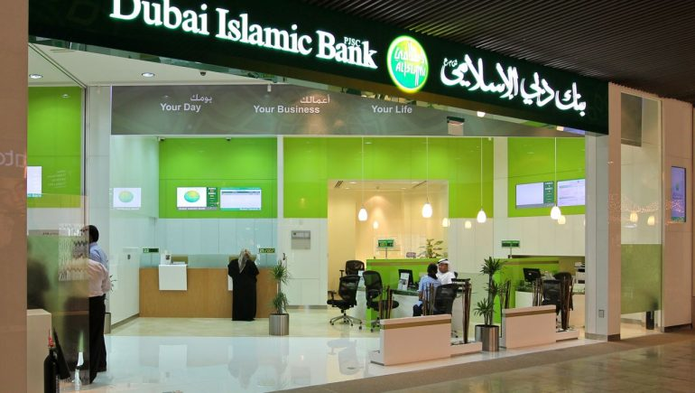 dubai-islamic-bank-بنك-دبى-الاسلامى-2