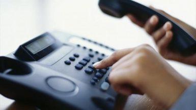 التليفون الارضى