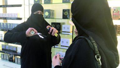 سعوديات يعملن في محال مستلزمات نسائية