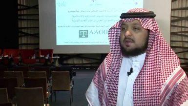 حامد ميرة الأمين العام لهيئة المحاسبة والمراجعة للمؤسسات المالية الإسلامية