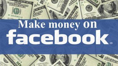 كيف تكسب المال من بيع الأخبار؟