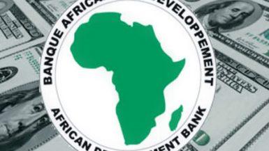 البنك الإفريقى للتنمية
