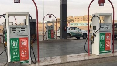 محطة وقود في السعودية 1