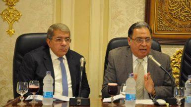وزير الصحة ووزير المالية
