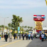 معرض بغداد الدولى