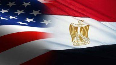 مصر وامريكا