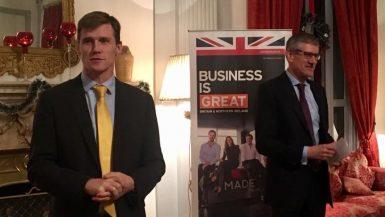 السفارة البريطانية فى القاهرة
