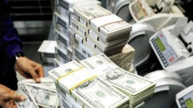 القطاع المصرفى العربى