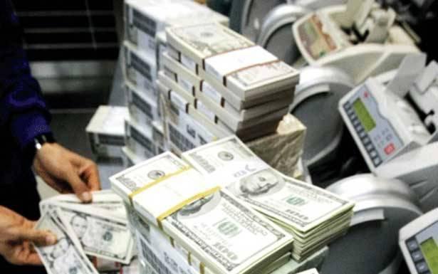 القطاع المصرفى