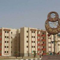 جهاز تنمية مدينة أسوان الجديدة