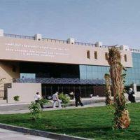 الأكاديمية العربية للعلوم
