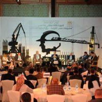 مؤتمر بناة مصر - ارشيفية