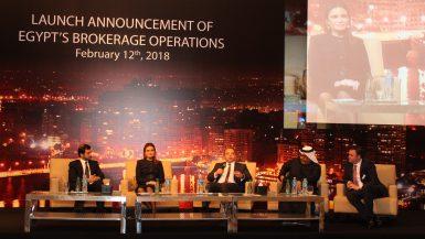 مؤتمر شركة شعاع (13)