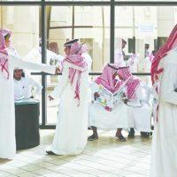 1.2 مليون فرصة عمل للسعوديين بالقطاع الخاص خلال 5 سنوات