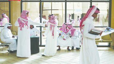 االبطالة بالسعودية