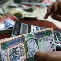أصول المصارف السعودية ترتفع إلى 2.3 تريليون ريال في 2017
