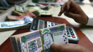 المصارف السعودية