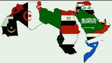 الحدود العربية