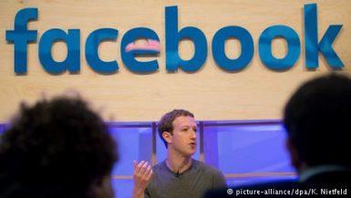 """مارك زوكربرغ الرئيس التنفيذي لشركة """"فيسبوك"""""""