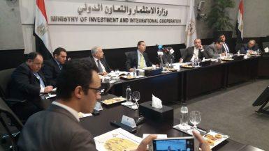 مؤتمر استراتيجية الرقابة المالية