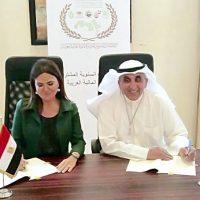 الصندوق الكويتى للتنمية