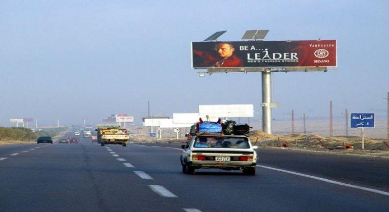 طريق القاهرة الإسكندرية الصحراوي