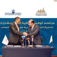 البورصة المصرية توقّع اتفاقية تعاون مشترك مع غرفة التجارة الأمريكية