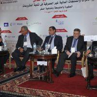 مؤتمر معهد الخدمات المالية .