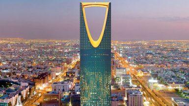 السعودية (2)