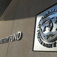 """""""صندوق النقد"""" يؤجل التصويت على الشريحة الرابعة من قرض مصر يومين"""