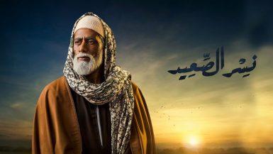 مراجعة-مسلسل-نسر-الصعيد-هل-محمد-رمضان-قدم-فعلًا-شيئًا-مختلفًا-هذه-المرة؟
