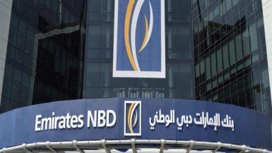 بنك الإمارات دبى الوطنى