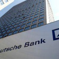البنوك الالمانية