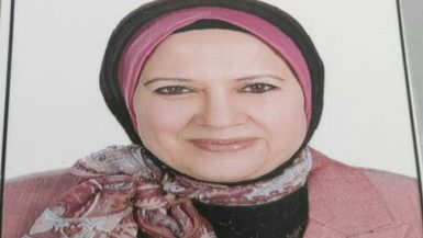 السيرة-الذاتية-للمستشارة-أماني-الرافعي-رئيس-النيابة-الإدارية-الجديد