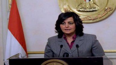 منى محرز نائب وزير الزراعة واستصلاح الأراضي