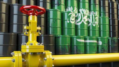 البترول السعودي
