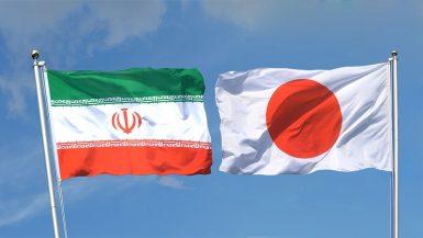 اليابان و ايران