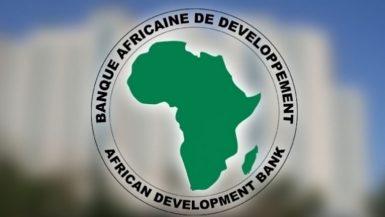 البنك الافريقى للتنمية