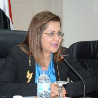 هالة السعيد - وزيرة التخطيط