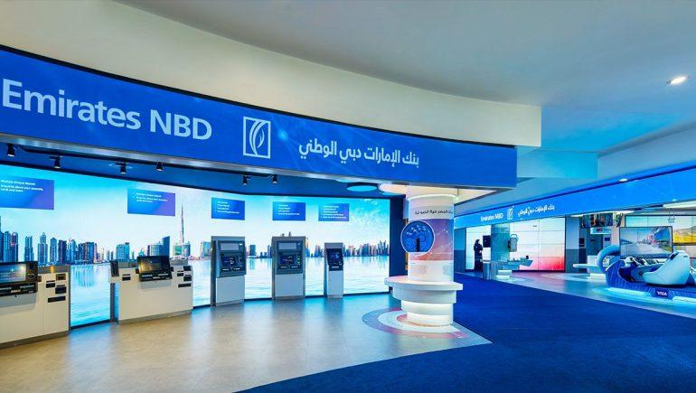 الإمارات دبي الوطني مصر يطلق صندوق استثمار مزيد جريدة البورصة