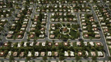 وزارة الإسكان ؛ مشروع بيت الوطن