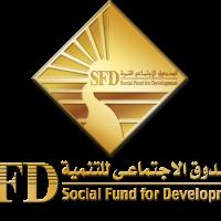 الصندوق الاجتماعى للتنمية