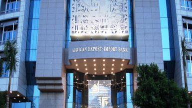 البنك الافريقى للاستيراد والتصدير