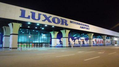 مطار الاقصر