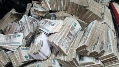 توزيع نقدي