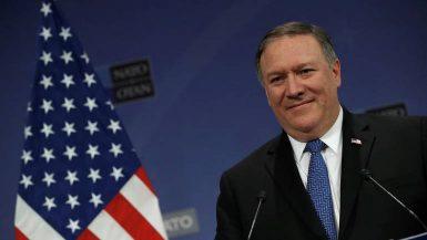 وزير الخارجية الامريكى