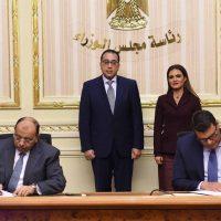 توقيع اتفاقية المخلفات الصلبة