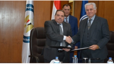 مصر للبترول