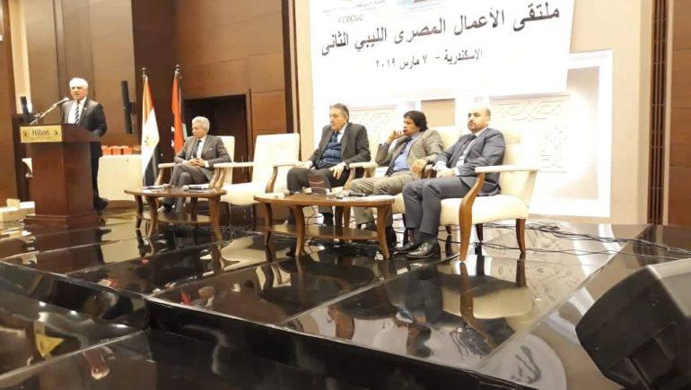 منتدى الاعمال المصرى الليبى